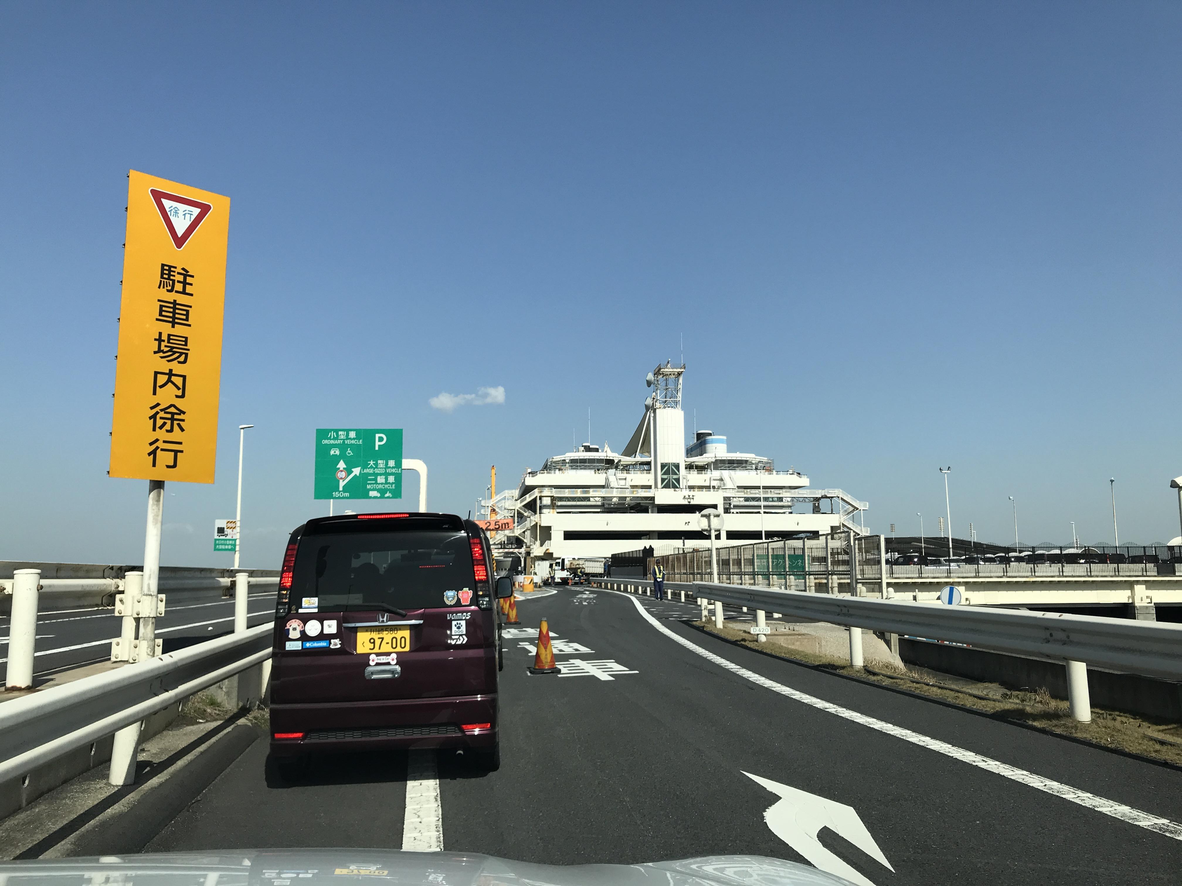 千葉県外房ドライブ