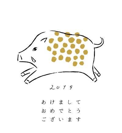 ★謹賀新年★