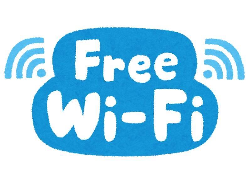 Free Wi-fi 設置