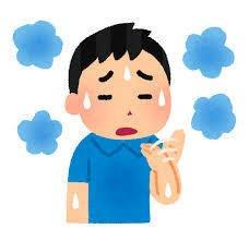 悪天候時の体調不良