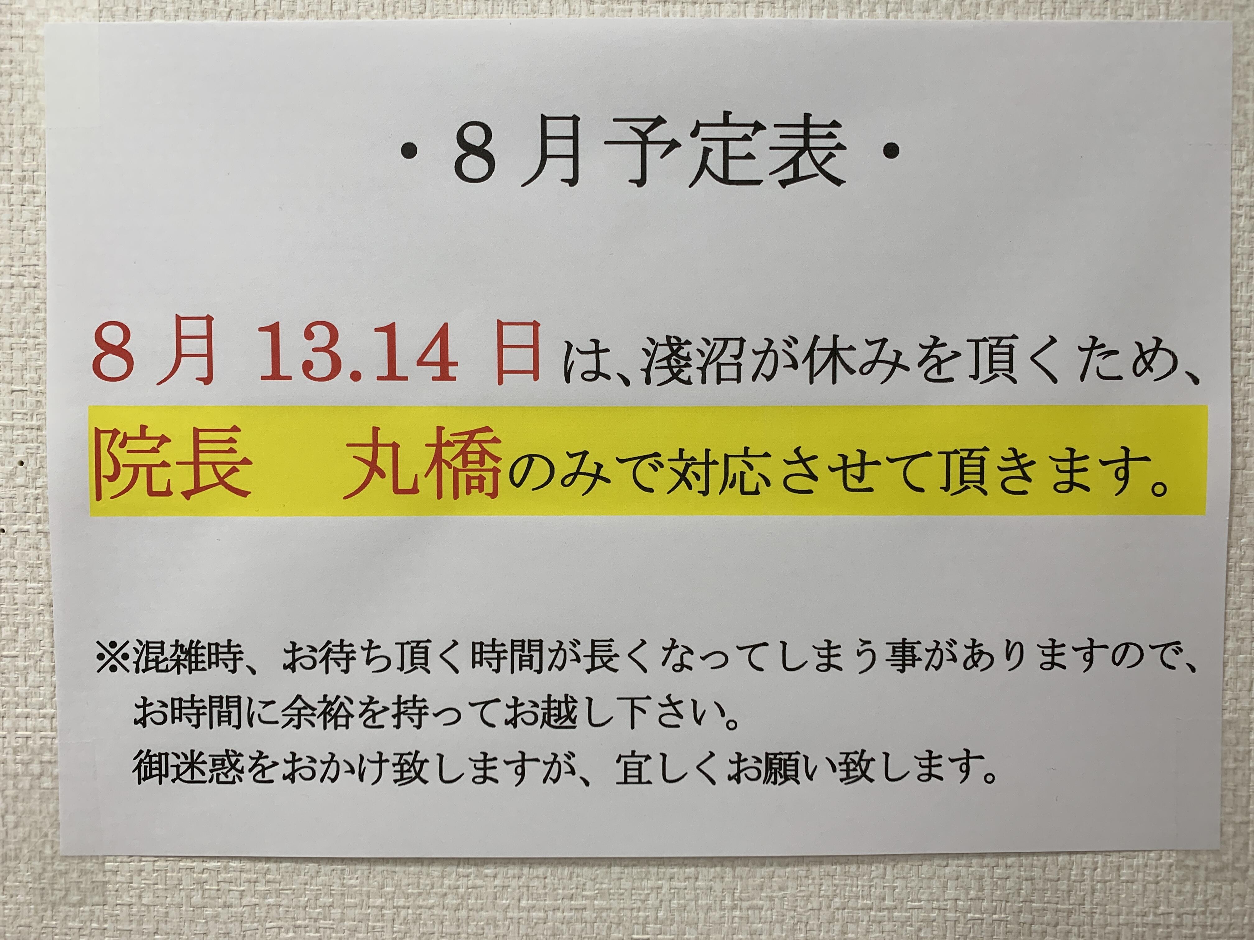 https://maru84.com/update/up-img/IMG_6522.JPG